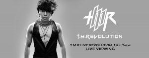 西川貴教、TMR、T.M.Revolution、ミックスボイス、高音、高音域